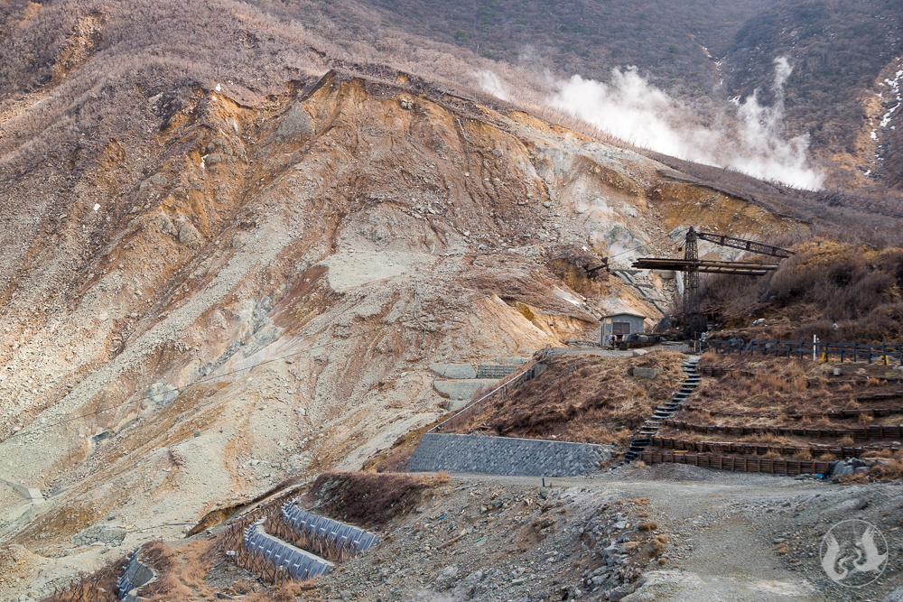 Looking into the crater of the Mt Hakone volcano. More images available for sale at the stock library.