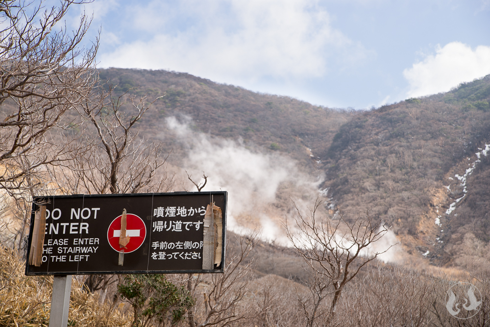 Looking into the crater at Mt Hakone volcano. More images available for sale at the stock library.