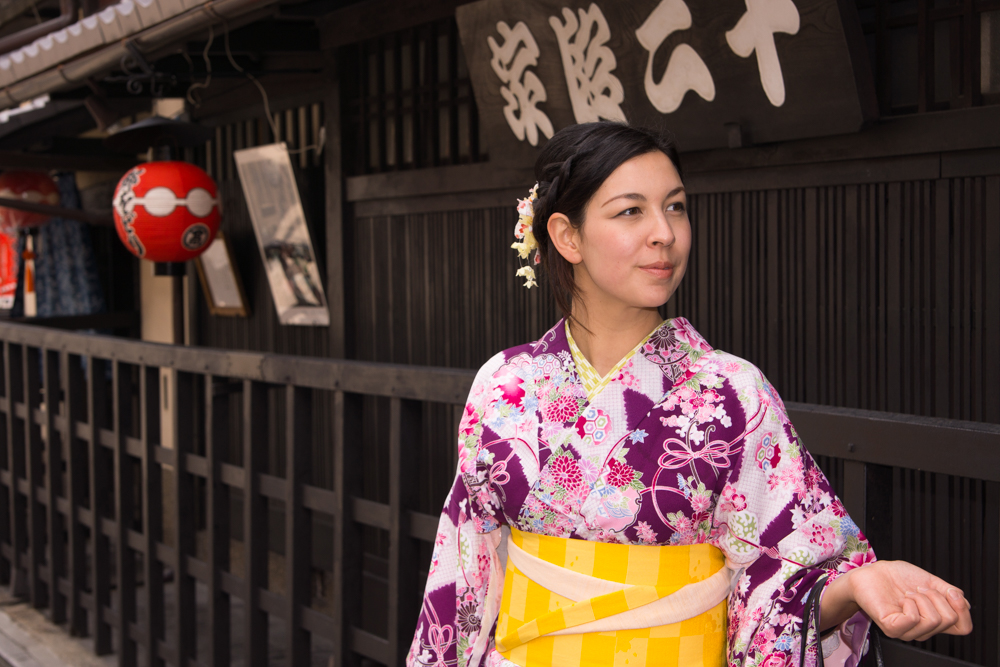 Lady dressed in a kimono in Kyoto